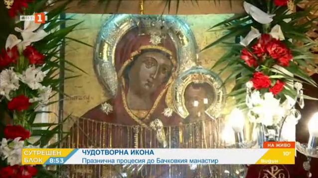 Празнична процесия до Бачковския манастир