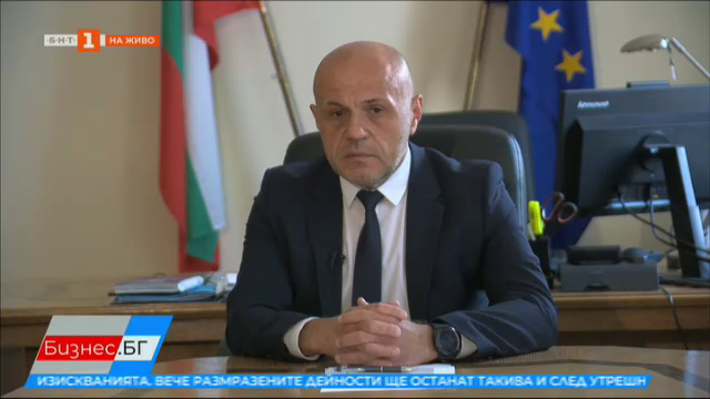 Томислав Дончев за мерките на държавата за бизнеса