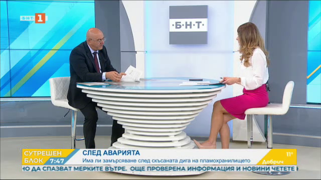 Кризата с водата и замърсяването в Перник - екоминистърът Емил Димитров