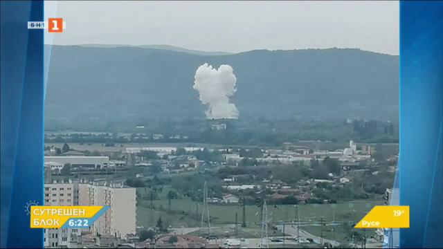 Взривът в завод Арсенал