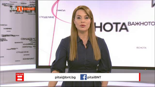 Докога ще растат битовите сметки - гостува омбудсманът Диана Ковачева