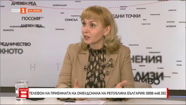 Омбудсманът Диана Ковачева Отговаря на потребителски въпроси