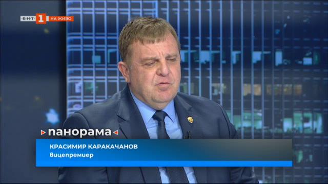 Красимир Каракачанов: Да подсигурим българския производител да работи