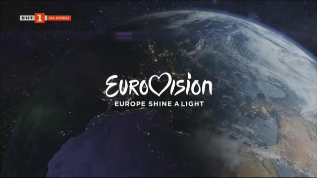 Какво ще представлява специалното шоу за Евровизия тази вечер?