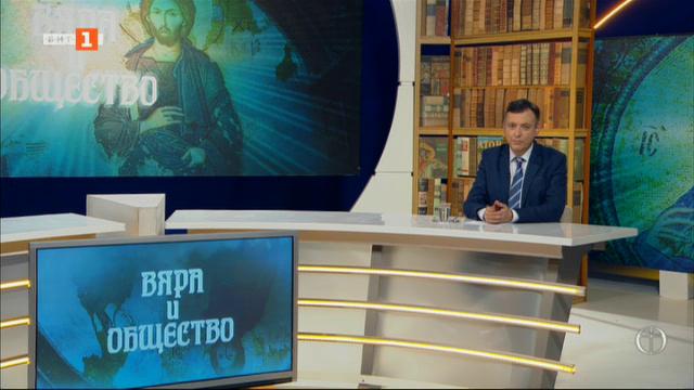 Православна психология по време на криза