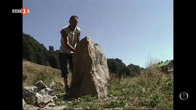 """Има ли """"щастливи камъни""""?"""