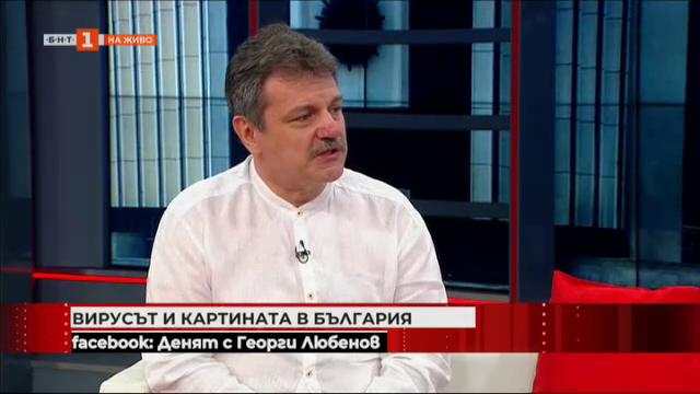 Вирусът и равносметката - коментар на д-р Александър Симидчиев