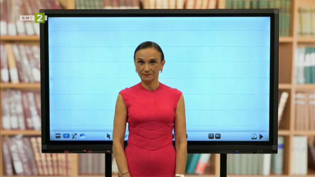 """Български език 7.клас: """"Сложно изречение – преговор"""""""