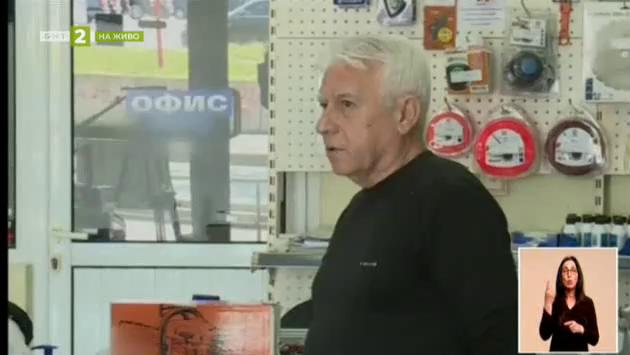 Как дребен русенски търговец се бори да запази бизнеса си