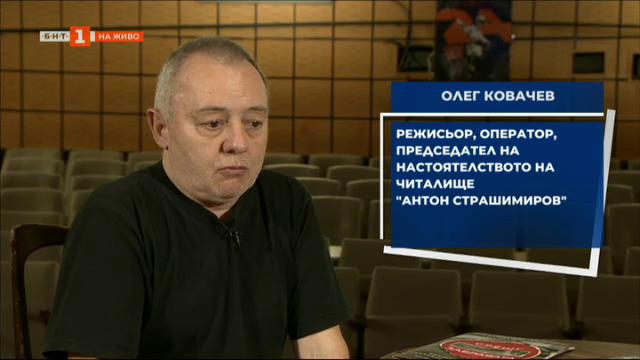 """Прожекция на филма """"18 % сиво"""" в кино """"Влайкова"""""""