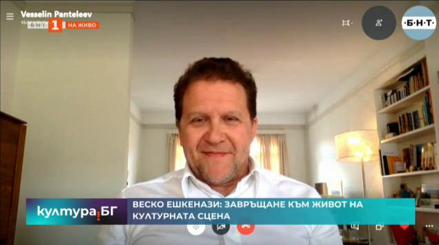 Включване по скайп – разговор с Веско Ешкенази
