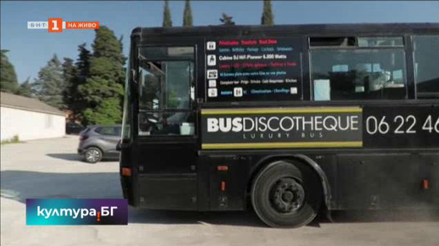 Музикален автобус радва Марсилия по време на карантината