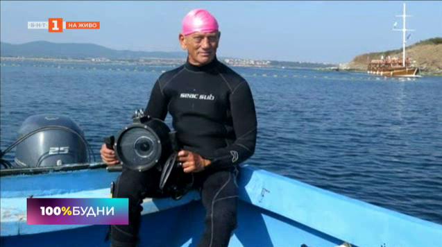 Приключенията на подводния оператор Стефан Тодоров