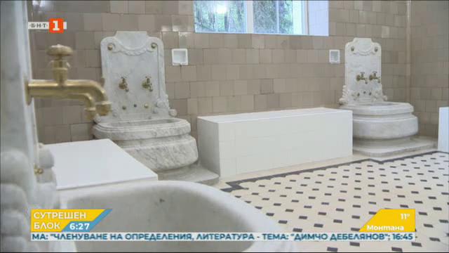 Как изглежда след ремонта банята на Банкя?