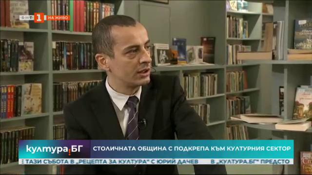 Среща със зам.-кмета по културата и образованието на СО Т. Чобанов