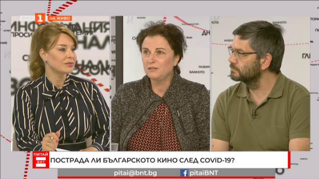 Колко пострада българското кино от COVID-19?