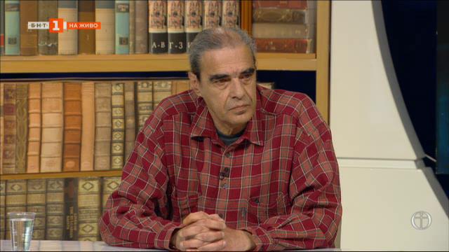 Защо българите наричат Възнесение Господне Спасовден? Коментар на проф. Янакиев
