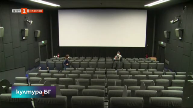 Италианско кино с нова система за гледане заради панденията