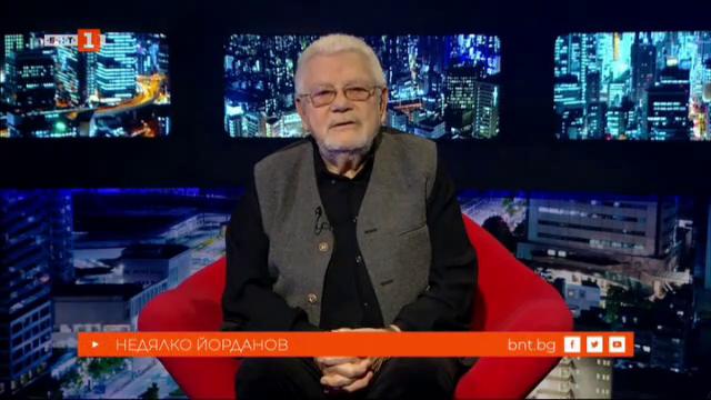 """Недялко Йорданов и Емил Табаков в """"БНТ на 60"""""""