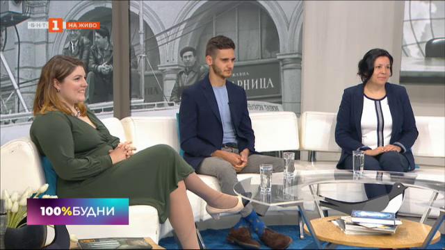 Българските студенти променят образованието у нас със съвременни проекти