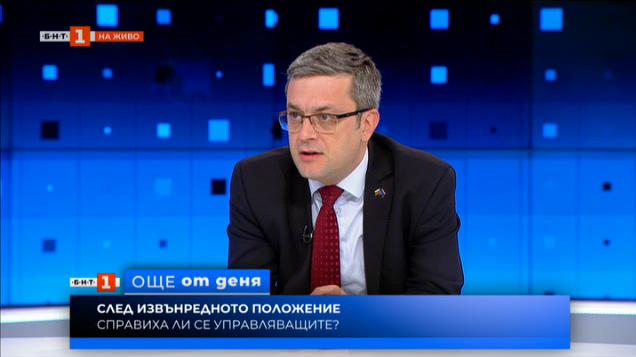 Тома Биков: Ресторантьорите са най-пострадалите от извънредната ситуация