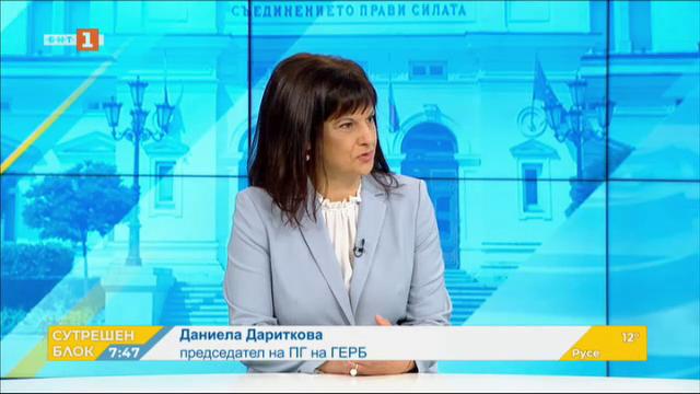 Очи в очи със заразата - д-р Даниела Дариткова