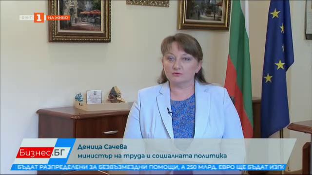 Министър Сачева: 18% спад на доходите по време на извънредното положение