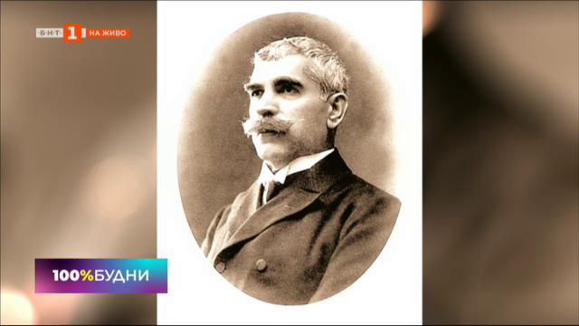 Драматичната история на Иван Вазов и Евгения Марс