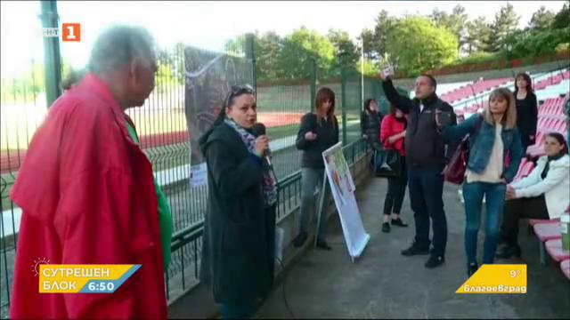 Протест срещу застрояването в парк Ямача в Хасково