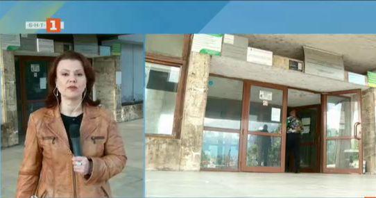 ДАНС и прокуратурата влязоха в РИОСВ Пловдив