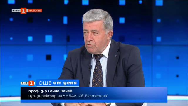Проф. Г. Начев: Порочното финансиране е проблемът на българското здравеопазване