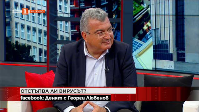 Д-р Пенчев: Мерките ще паднат, когато спре усложнената епидемична обстановка