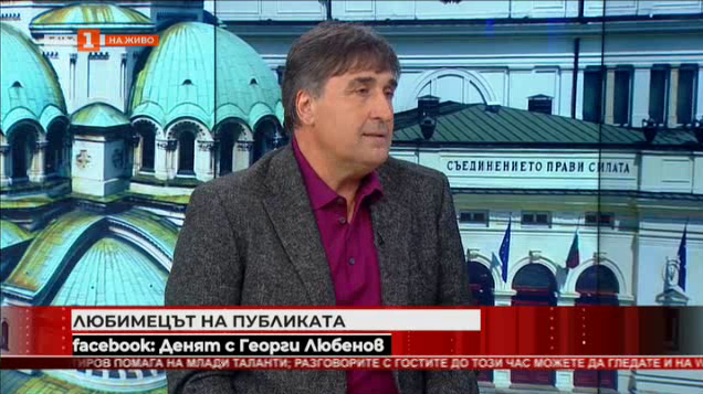 Веселин Маринов: Дали в душата на хората ще бъде разпуснато