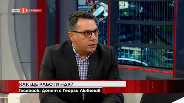 Борислав Велков: НДК си остава място за културно обединение и общуване