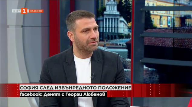 Загубите в транспортния сектор в София възлизат на 25 млн. лв.