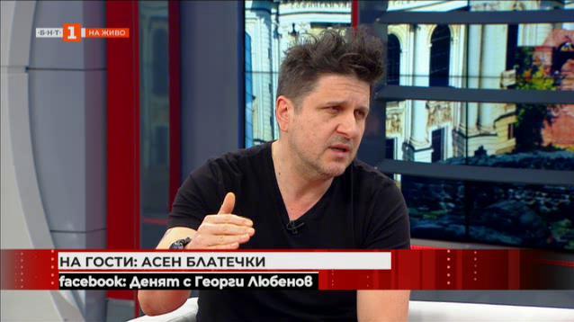 Асен Блатечки: Артистите сме особена порода хора