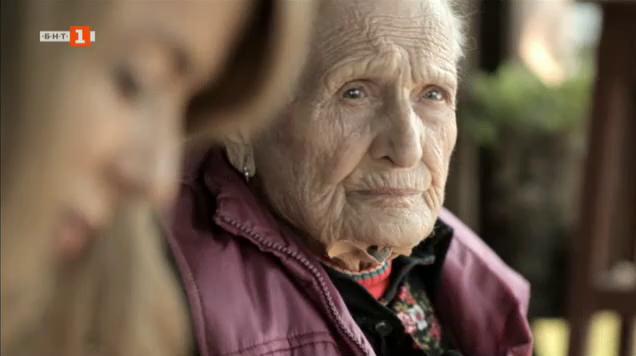 Баба Донка – първият столетник на Арбанаси