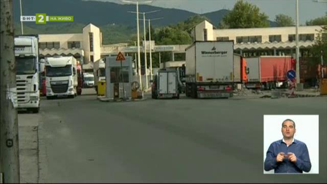 Ситуацията на КПП Кулата-Промахон