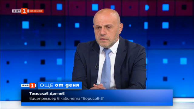 Вицепремиерът Дончев: До дни ще внеса в НС проектозакон за индустриалните зони