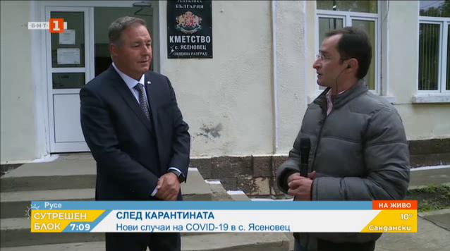 Нови четири случая на Ковид-19 в село Ясеновец