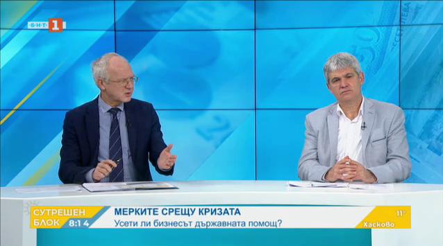 Икономическите мерки за подпомагане на бизнеса - Пламен Димитров и Васил Велев