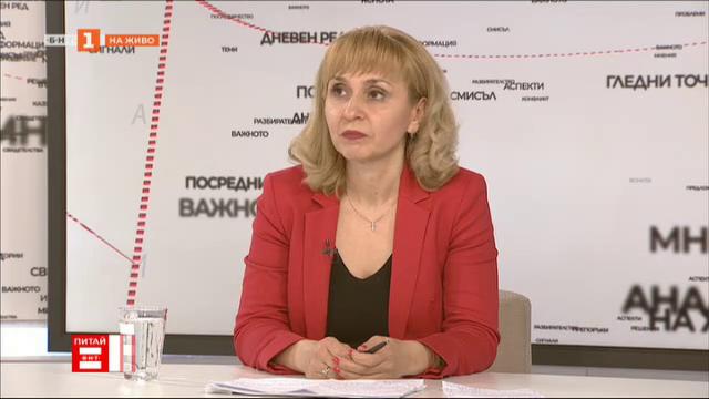 Питайте Диана Ковачева - омбудсман на Република България