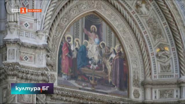 Катедралата на Флоренция отвори врати за посетители