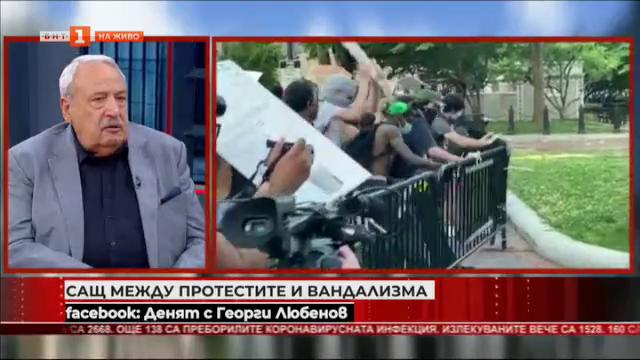 Иван Гарелов: От бунтовете в САЩ могат да спечелят демократите