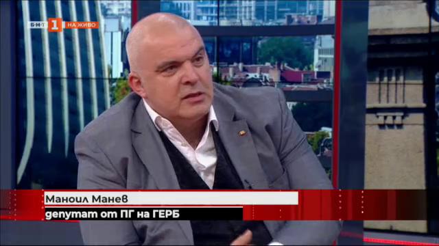 Маноил Манев: ГЕРБ прави политика за хората и в това е силата й