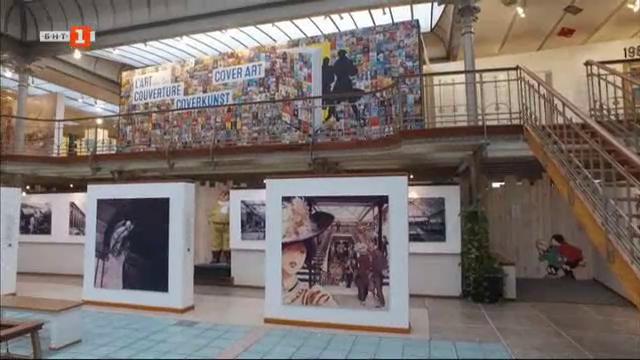 Най-големият музей на комиксите в Европа