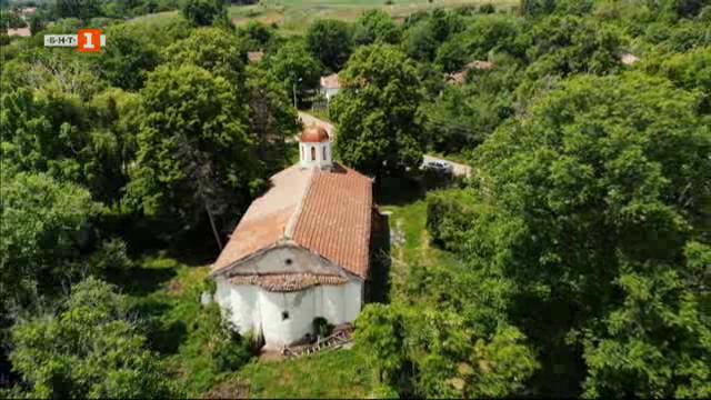 Храм Св. Никола - с. Червен бряг