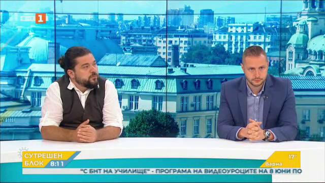Политически диалози - коментар на Александър Владимиров и Страхил Делийски