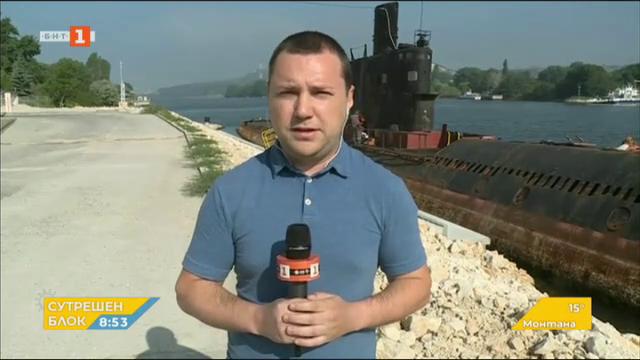 Доброволци превръщат в музей подводницата Слава