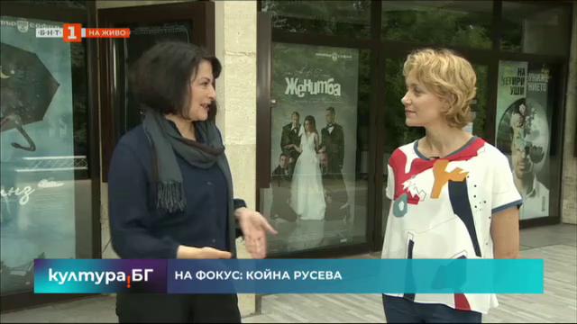 Койна Русева на откритата сцена на Театър София